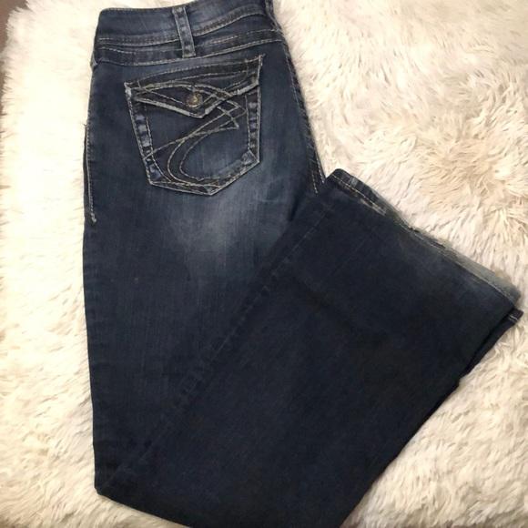 Silver Jeans Suki surplus bootcut dark wash denim